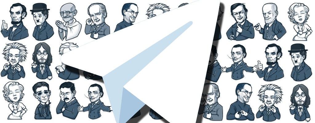 Всё, что вам нужно знать о новых стикерахв Telegram