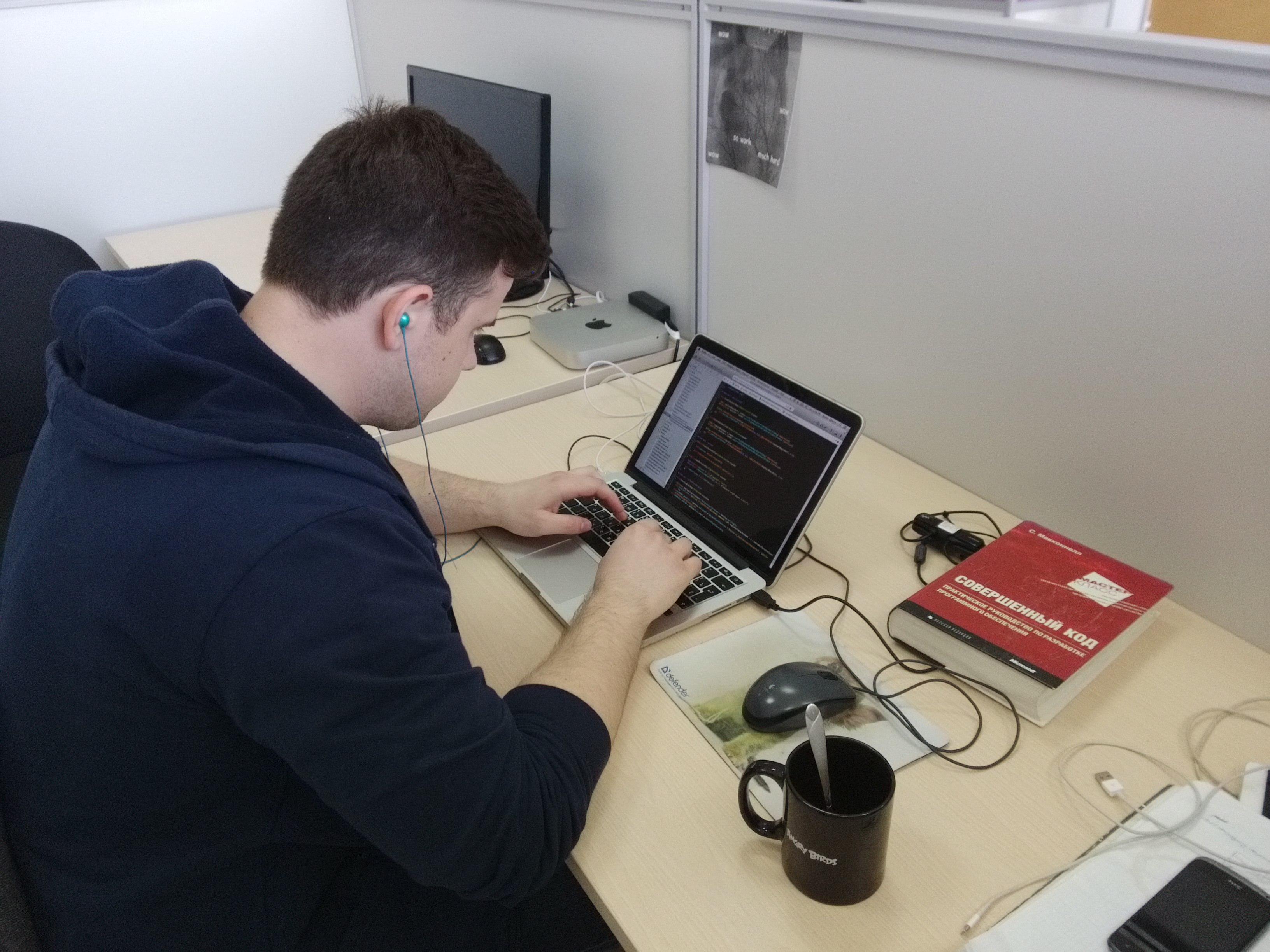 Разработка приложений для iphone книги