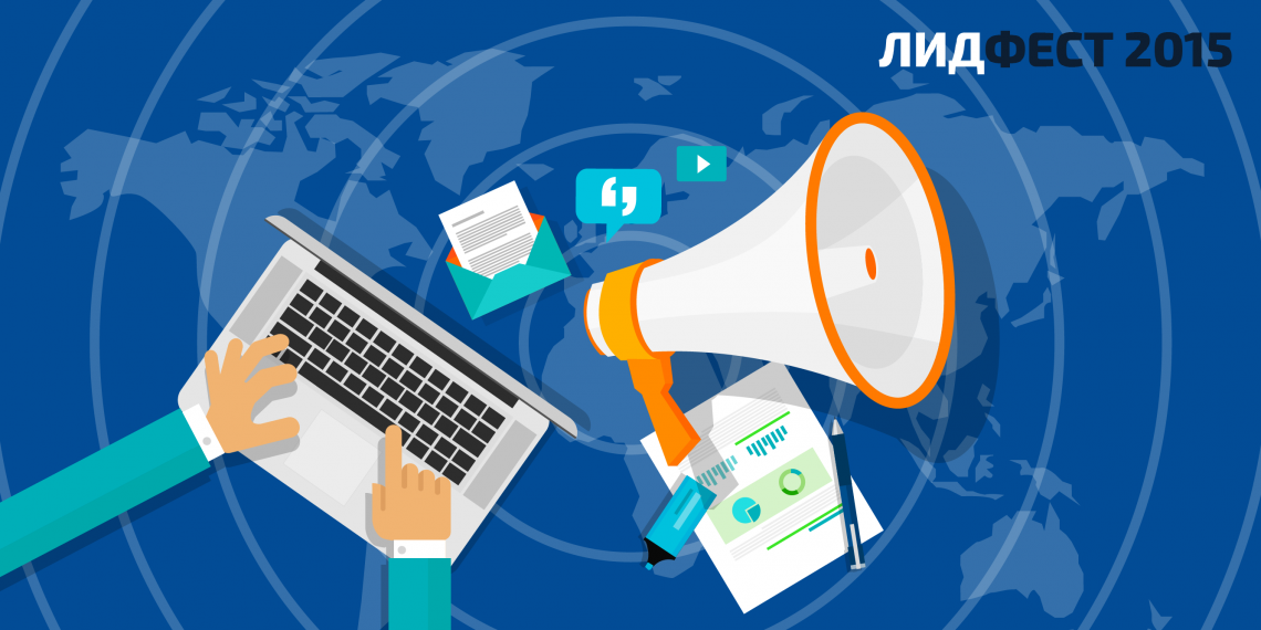 Как привлекать любое количество клиентов в любой бизнес — интервью с экспертом по лидогенерации Рустамом Назиповым