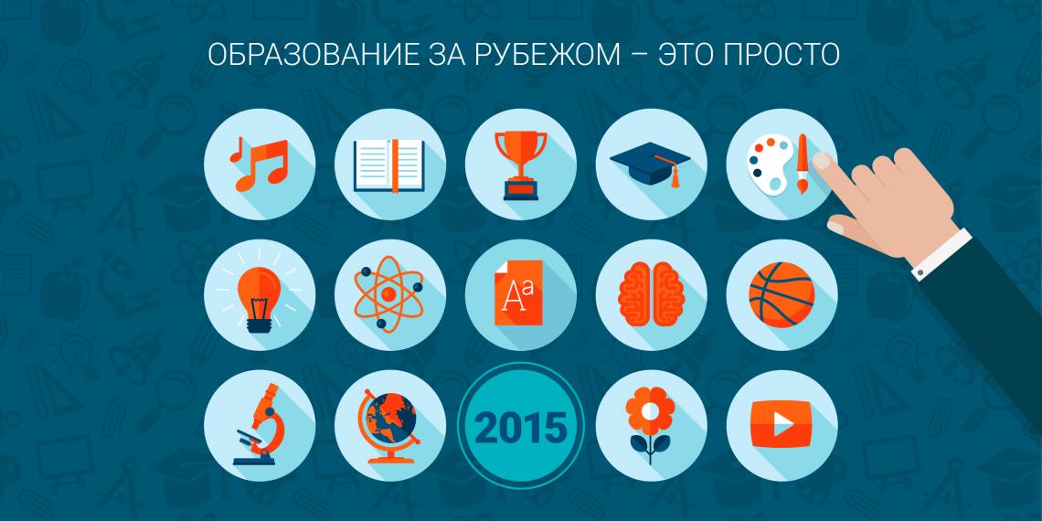Уникальные волонтёрские возможности лета-2015