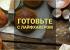 РЕЦЕПТЫ: Универсальные булочки для бургеров и хот-догов