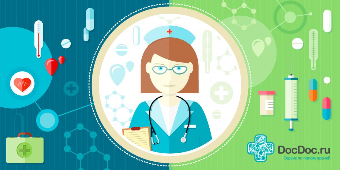 Как найти хорошего врача рядом с домом и получить скидку на приём с помощью сервиса DocDoc.ru