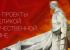 Лучшие сайты о Великой Отечественной войне