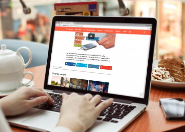Как добавить кнопки социальных сетей на сайт — Uptolike