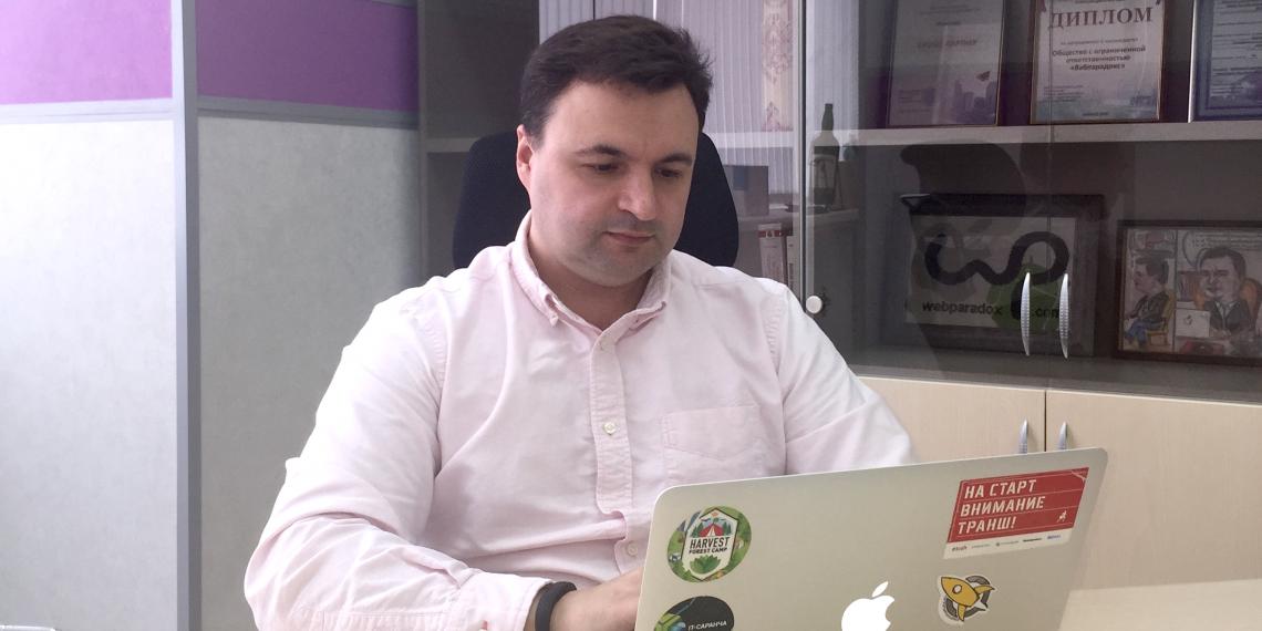 Рабочие места: Виталий Мамиев, основатель и руководитель компании Webparadox