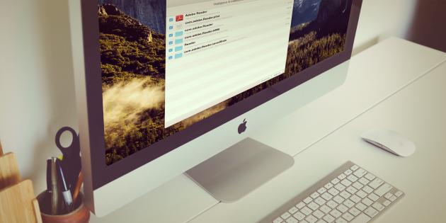 Как найти все файлы установленных программ на Mac OS X