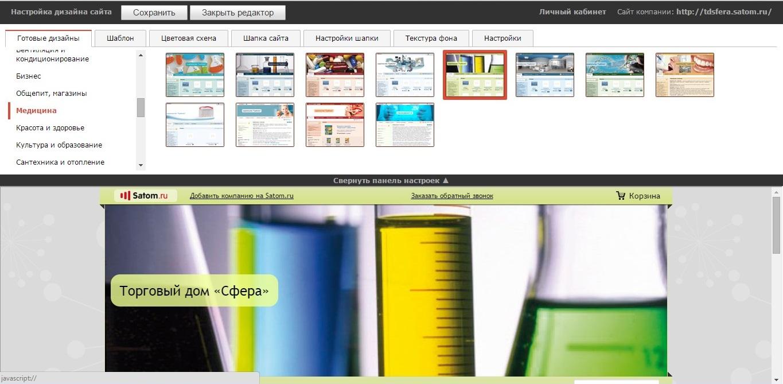 Как нарисовать дизайн сайта