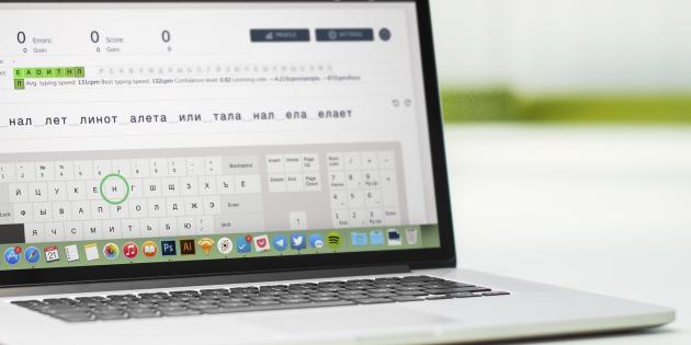 Keybr — умный тренажер для быстрого набора текста