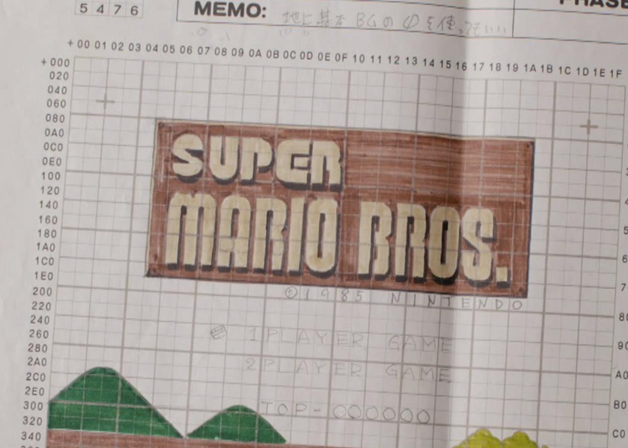 Nintendo показала эскизы оригинальной версии игры Super Mario