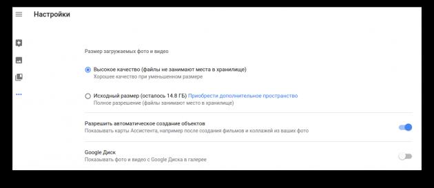 Google Photos options
