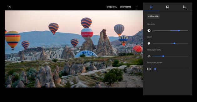 Google Photos editor