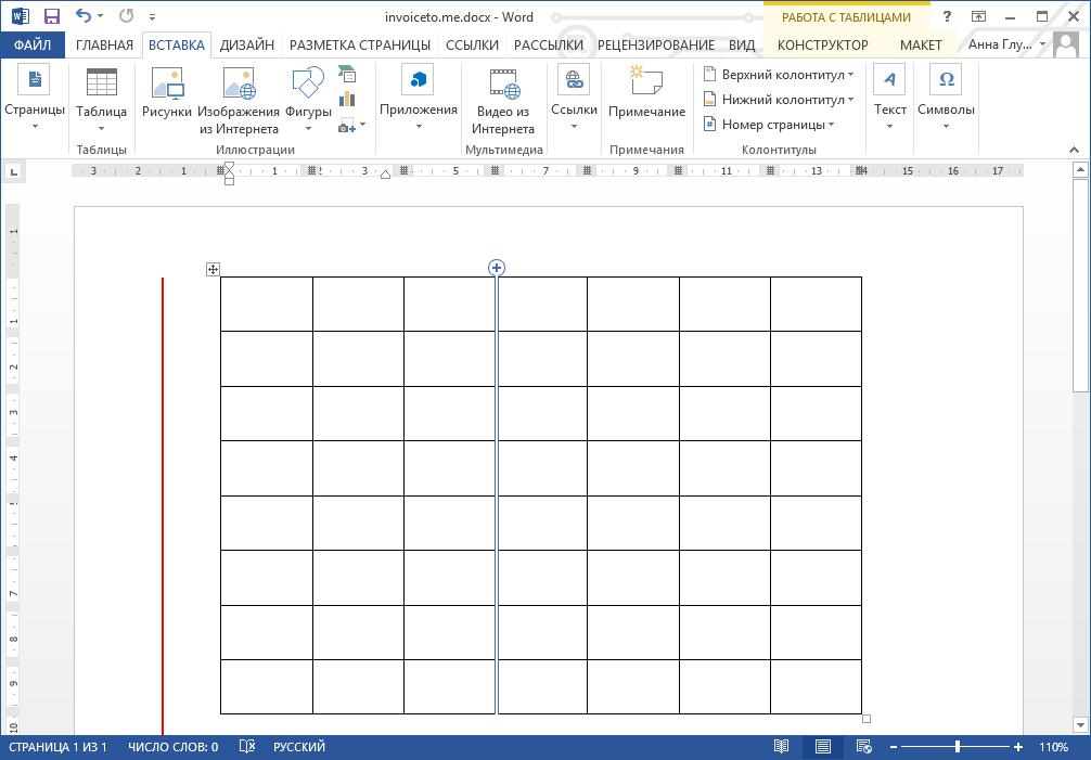 Как быстро добавлять строки и столбцы таблицы в Word