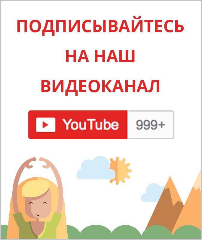 Лайфхакер на Youtube