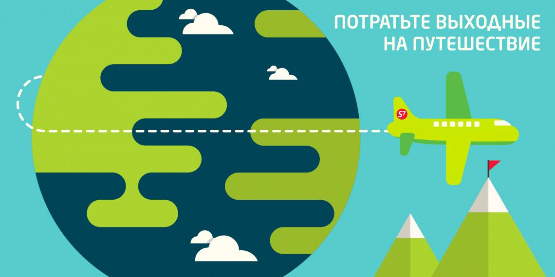 5 российских городов, в которых можно провести незабываемый weekend