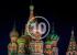 10 главных достопримечательностей России, которые стоит увидеть своими глазами