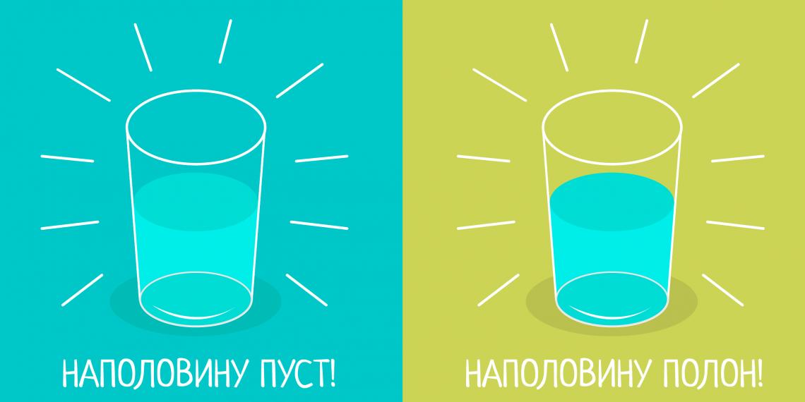 В мире существует два типа людей