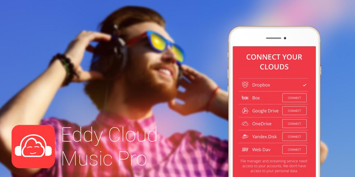 Eddy Cloud для iOS: слушайте любимую музыку прямо из облака
