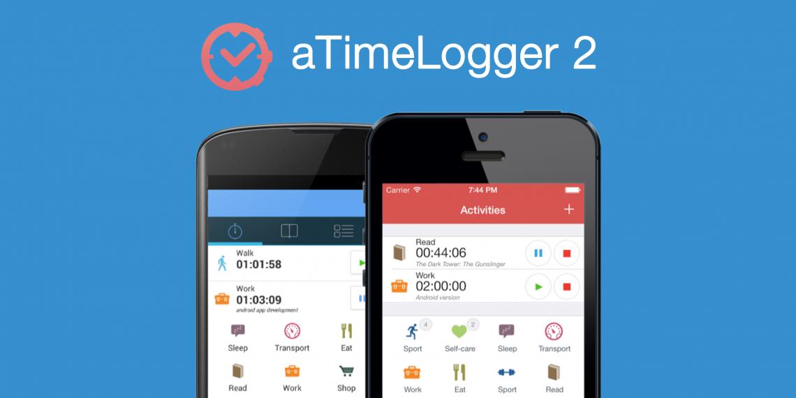 aTimeLogger 2 — хронометраж в два касания (+розыгрыш кодов)