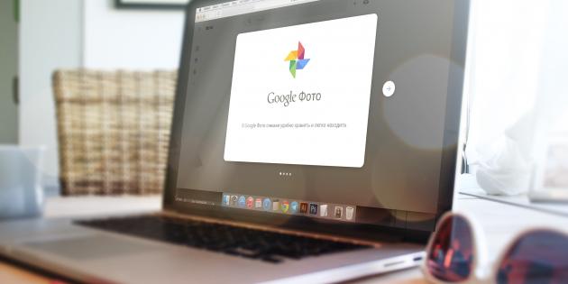 10 причин выбрать именно Google Photos для хранения фотографий