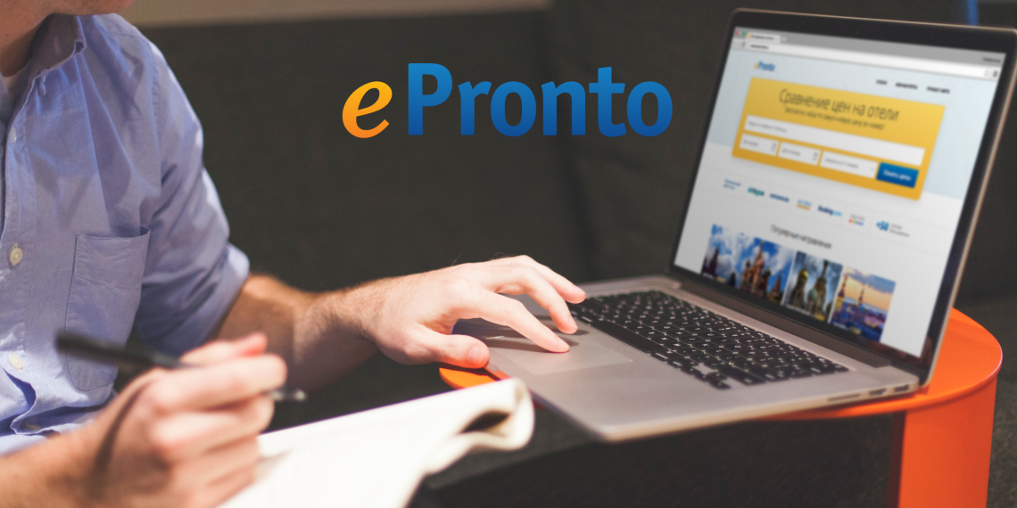Лайфхаки от ePronto: как жить в пятизвёздочном отеле по цене трёшки