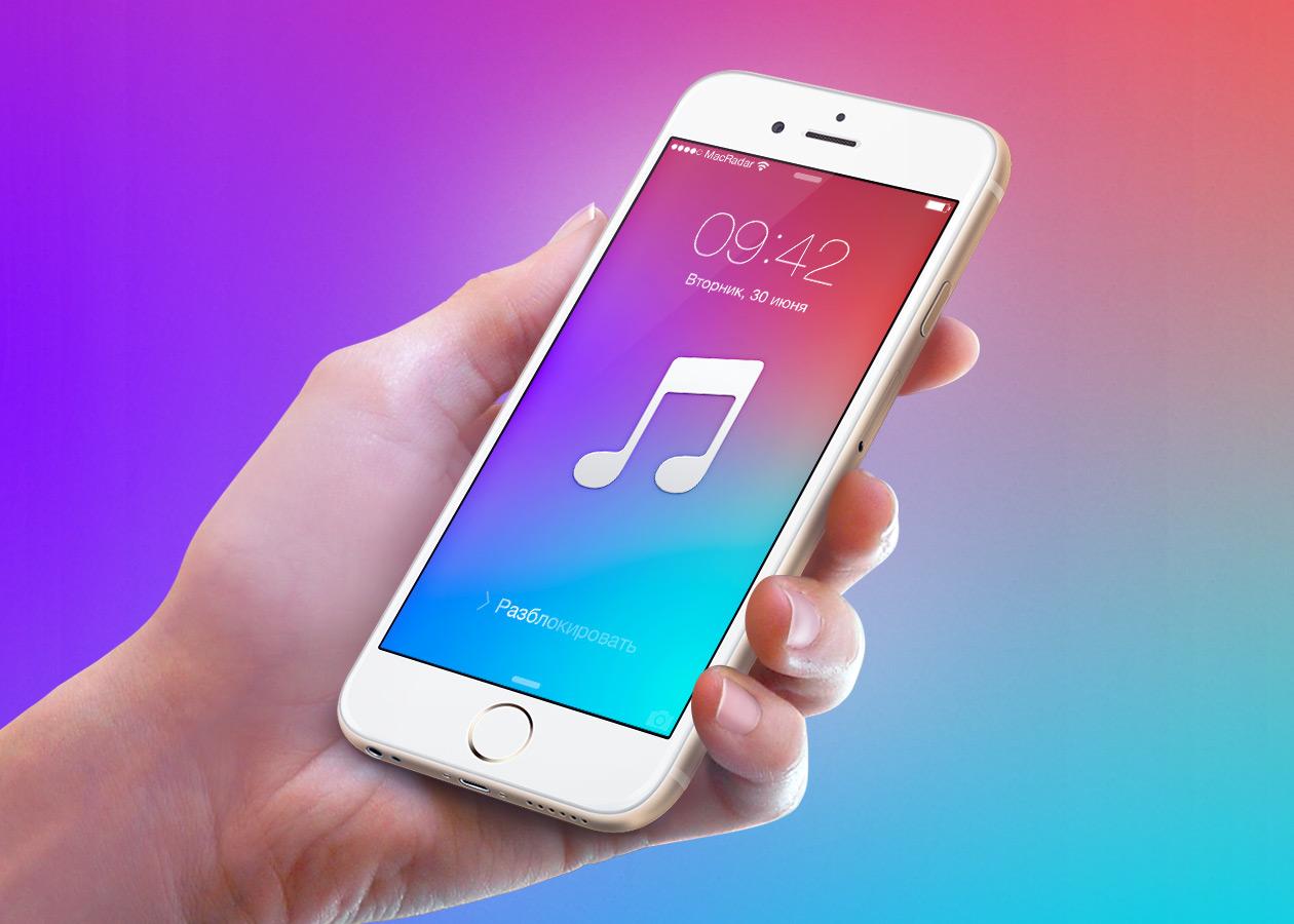 Обои для iOS. В ожидании Apple Music