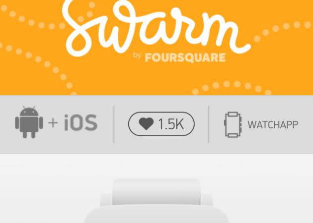 Swarm для Pebble