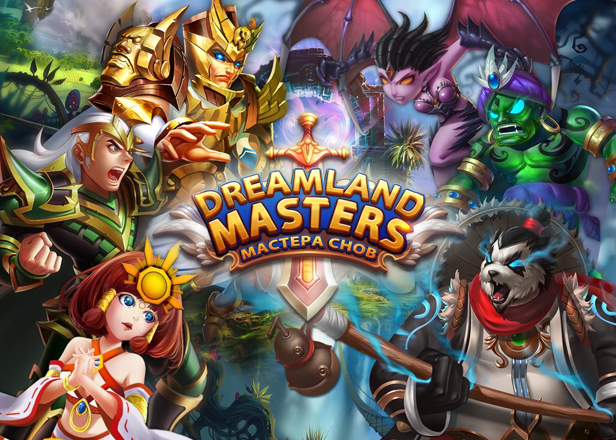 Встречайте Dreamland Masters, новую CCG RPG от создателей «Парограда»