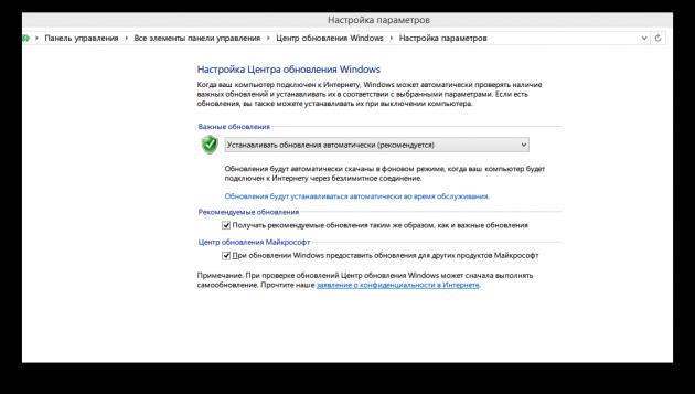 Windows 10 параметры обновления