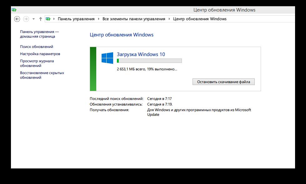 До 10 обновить pro как 10 windows windows домашняя