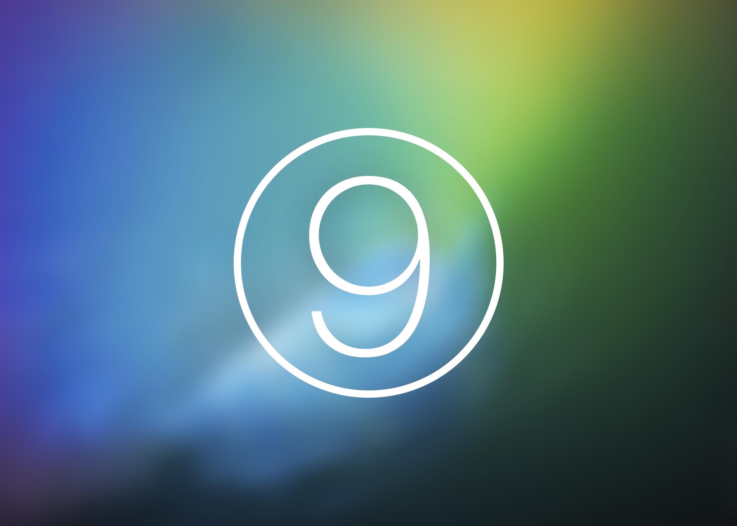 Стоит ли устанавливать публичную бету iOS 9 прямо сейчас