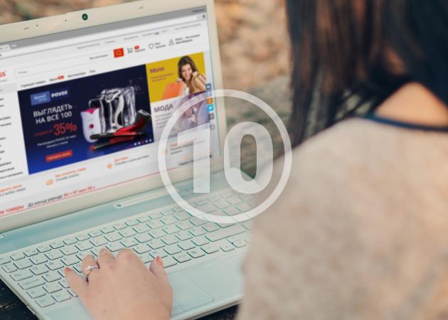 Топ-10 азиатских интернет-магазинов