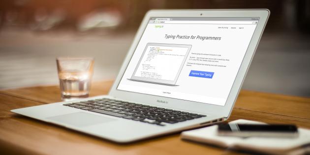 Typing — сервис для тренировки написания кода