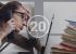 20 признаков того, что вам пора искать новую работу