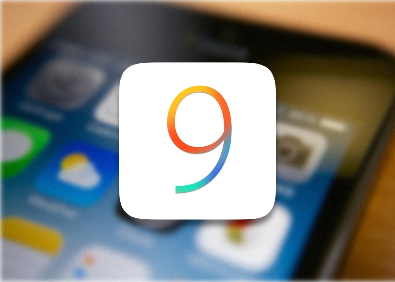 iOS 9 beta 3: что нового?