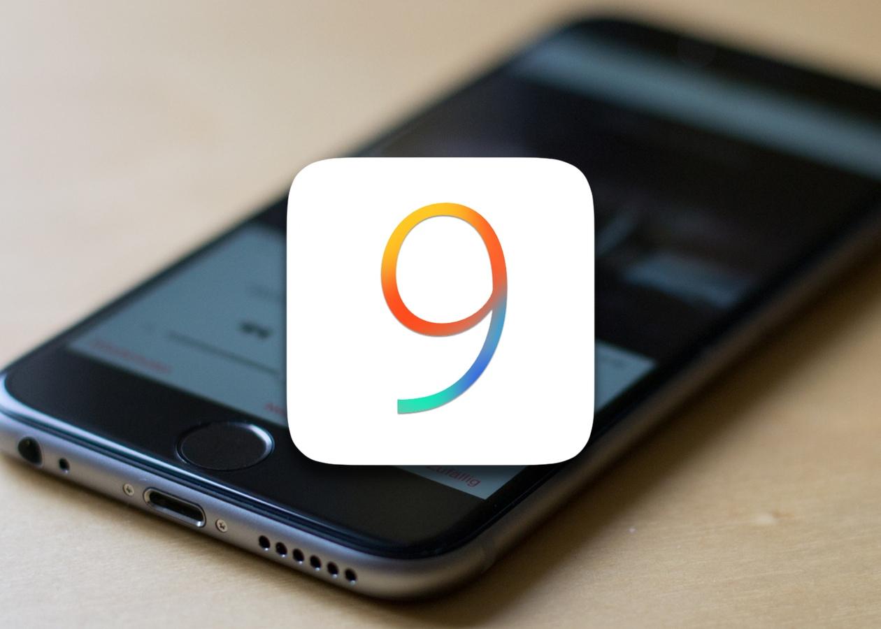 Вышла третья публичная бета iOS 9