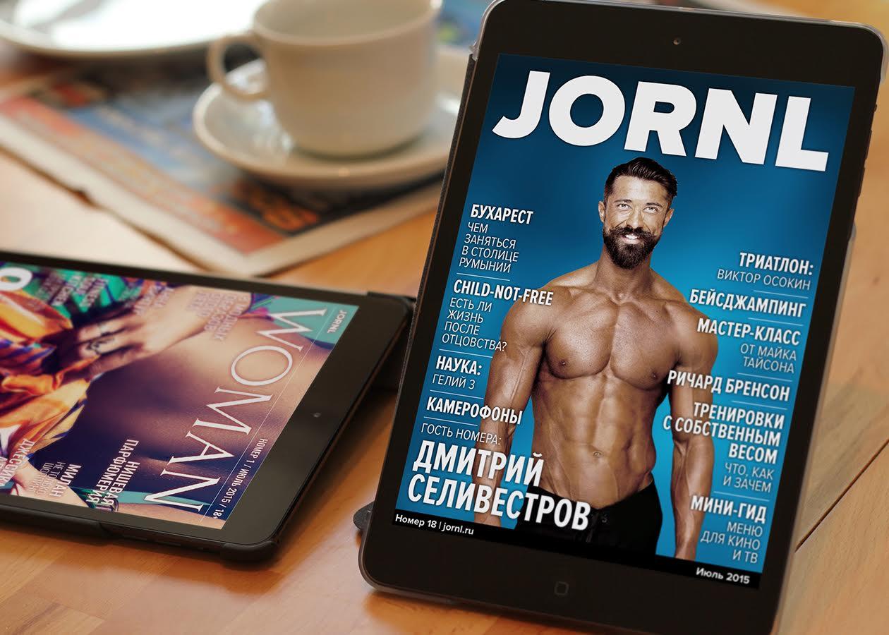 Как устроен рынок цифровых журналов для iPad