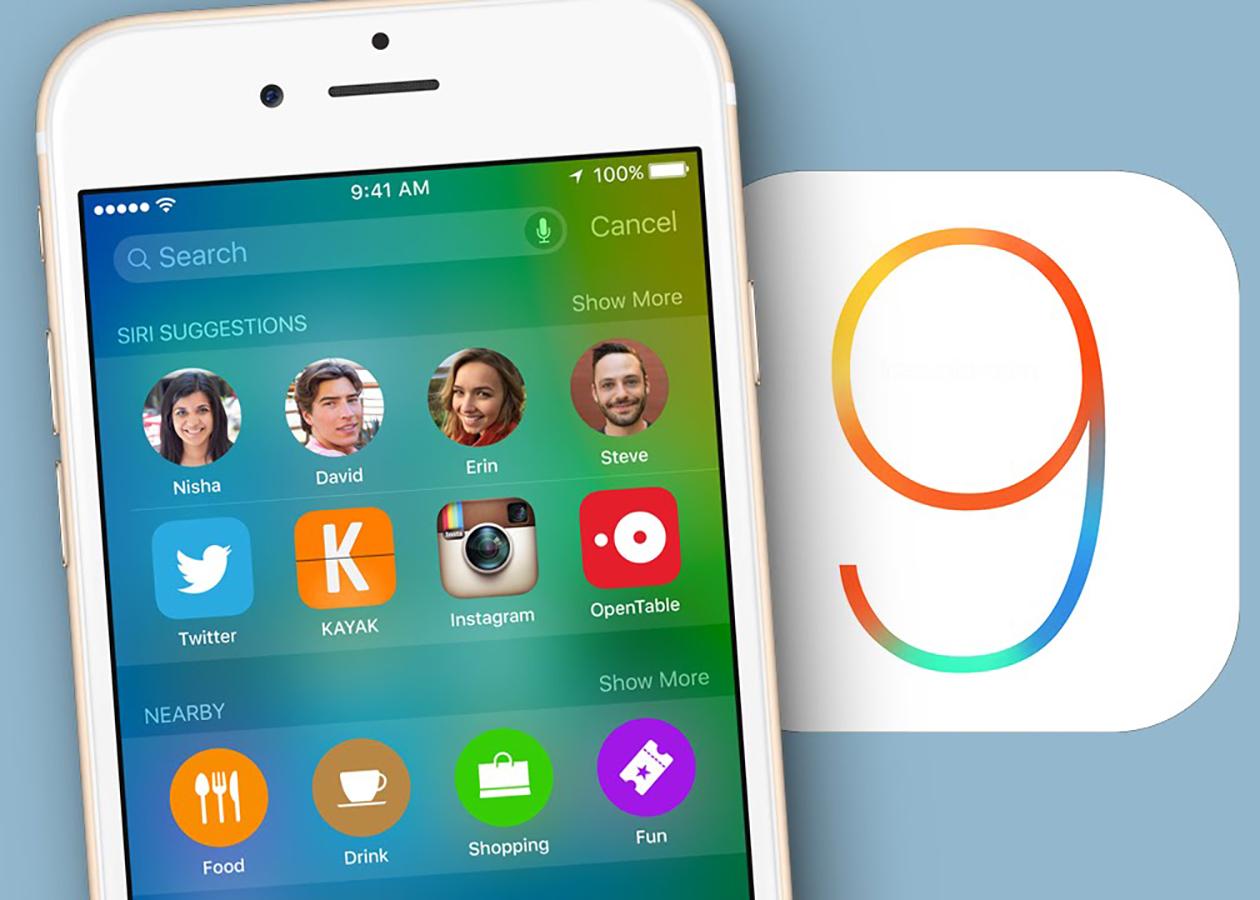 Новая бета iOS 9 с Apple Music появится только на следующей неделе