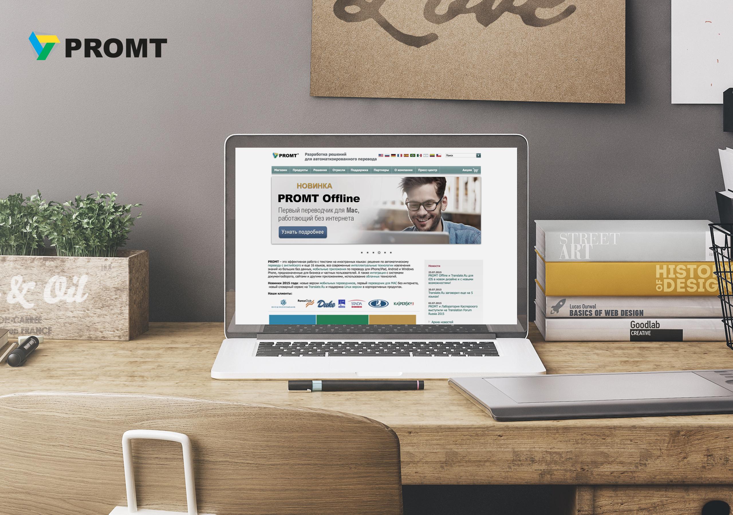 Translate.ru и PROMT Offline: хорошему переводчику интернет не нужен