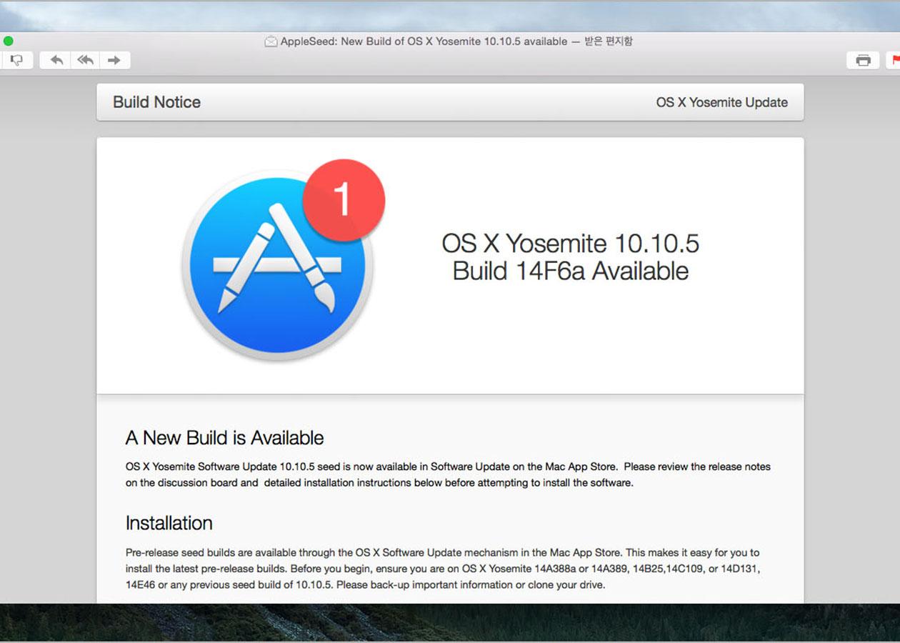 Apple выпустила публичную бета-версию OS X 10.10.5