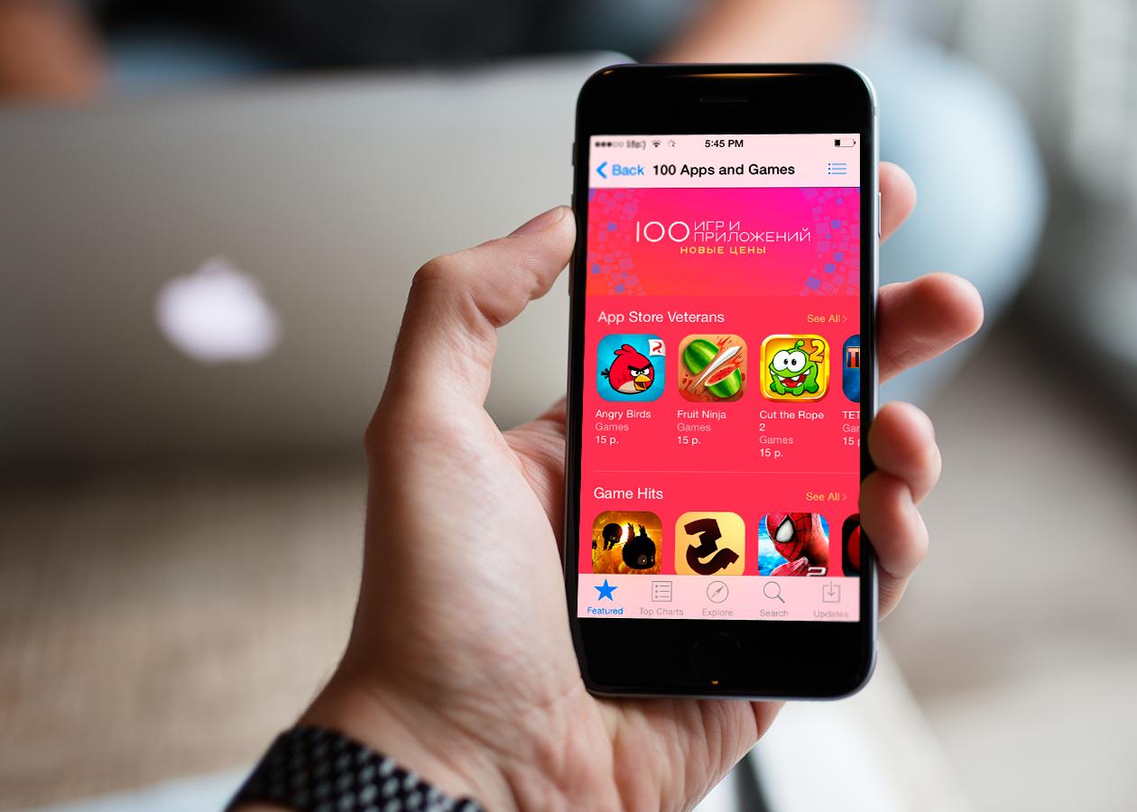 10 лучших приложений и игр с распродажи App Store «все по 15 рублей»