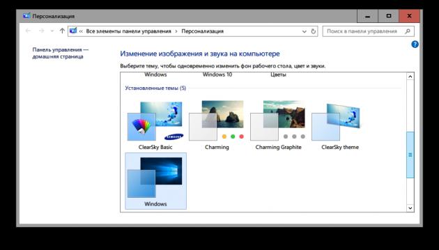Windows 10 color 8