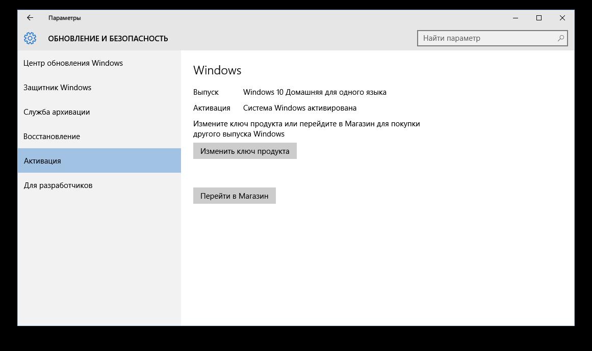 Что будет ежели перейти с windows 7 на windows 10