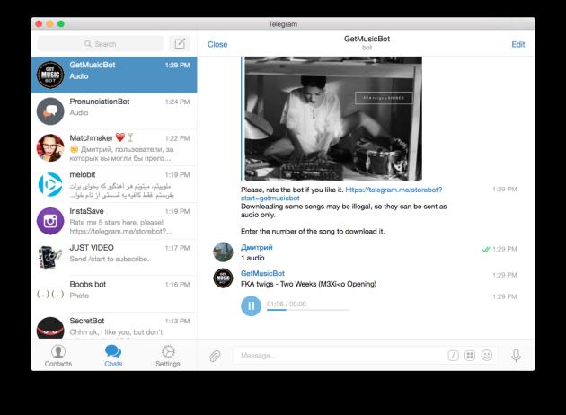 группы порно telegram