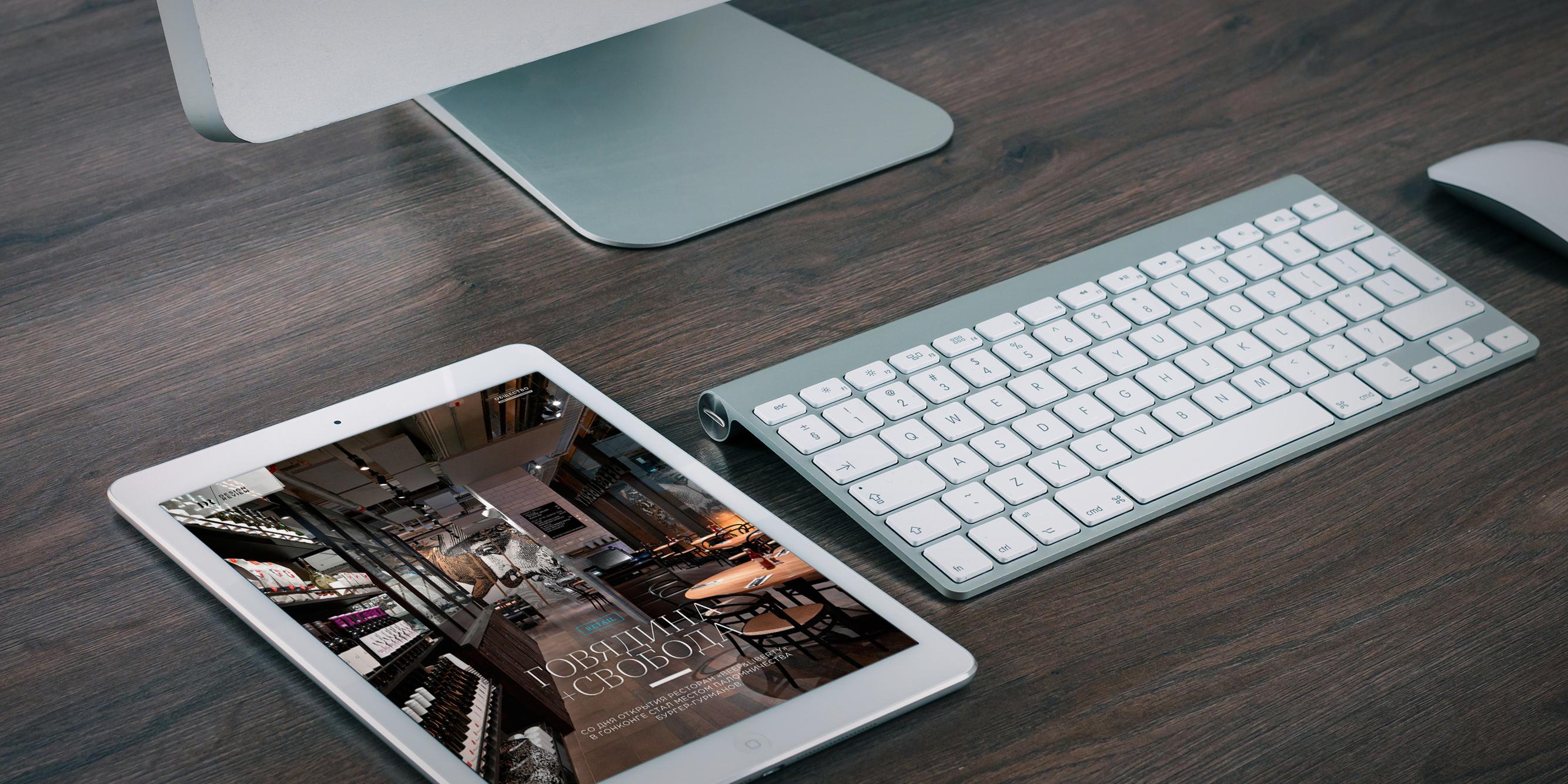 Design Review: интерактивный журнал о дизайне