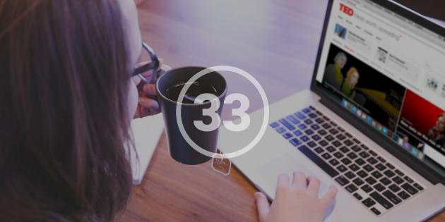 33 сайта, которые сделают из вас гения