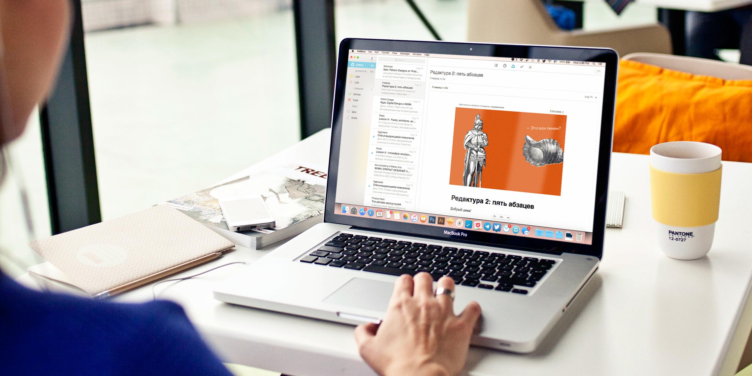 Бета-версия Mailbox для Mac получила редизайн и увеличенную скорость работы