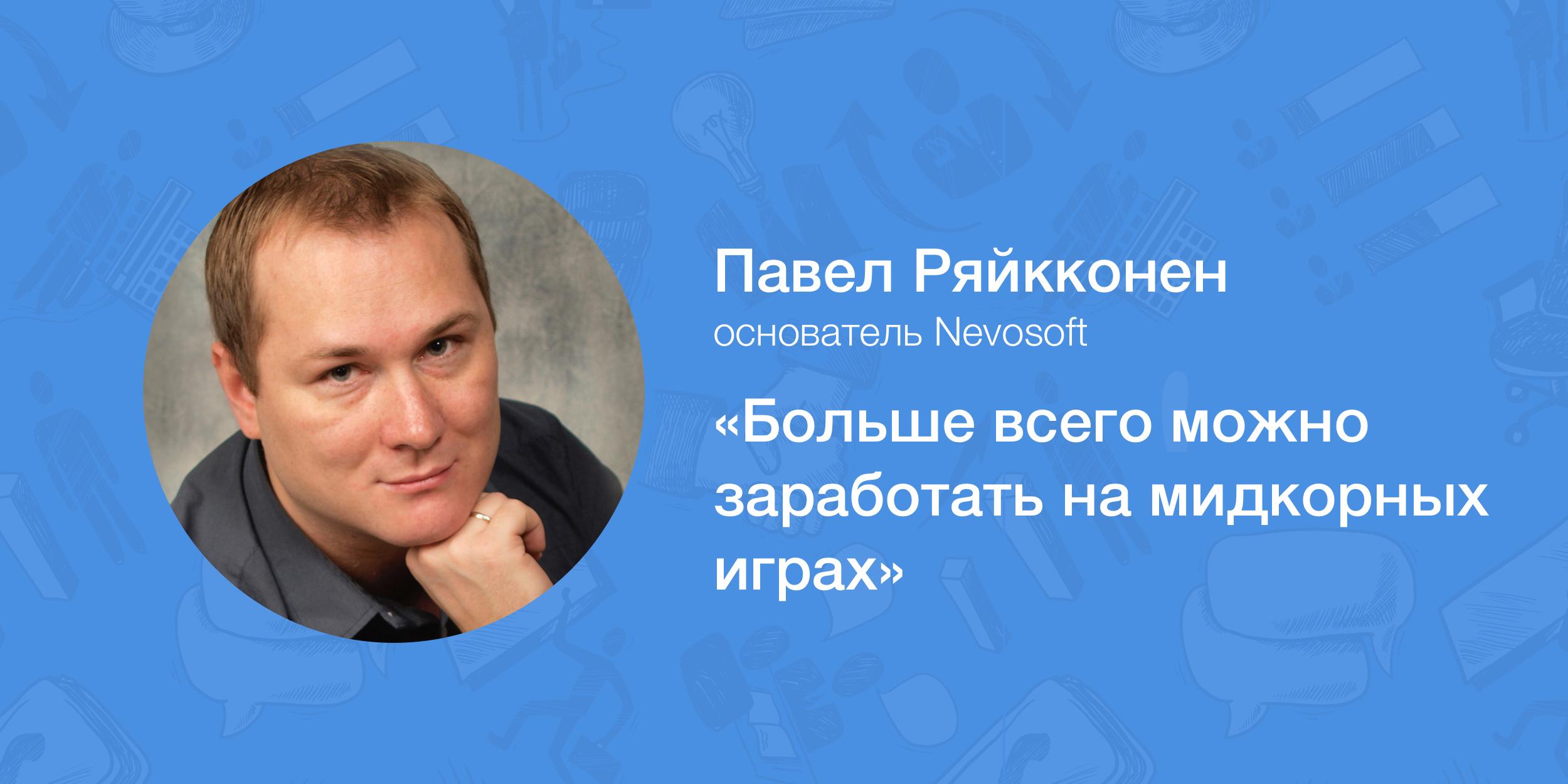 оболжки_мр_ряйкконен