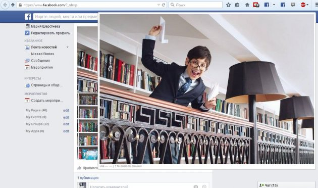 Расширение Photo Zoom for Facebook для Chrome