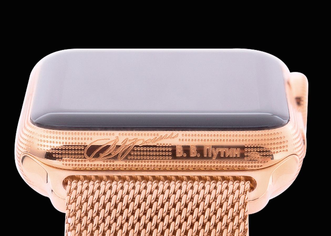 Caviar представил Apple Watch, посвященные Владимиру Путину