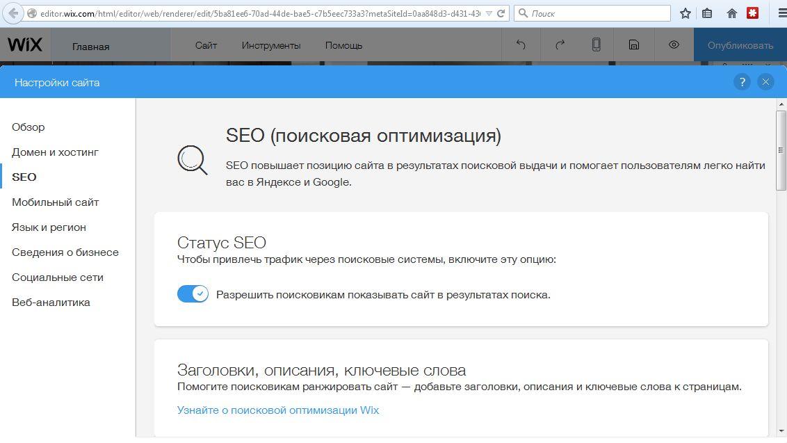 Как сделать поиск по сайтам